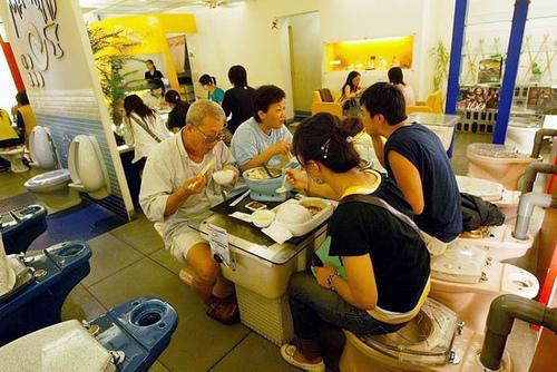 toilet_restaurant_1
